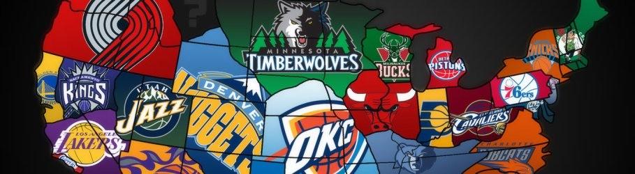 РАСПИСАНИЕ ТРАНСЛЯЦИЙ NBA СЕЗОН 2016/2017